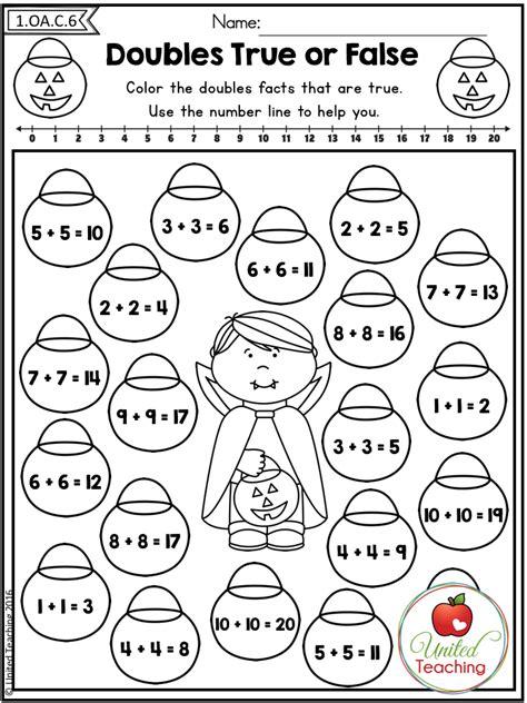 1st grade no prep math worksheets doubles