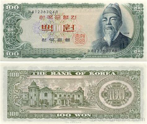 Notes Korea currency note of south korea 123countries