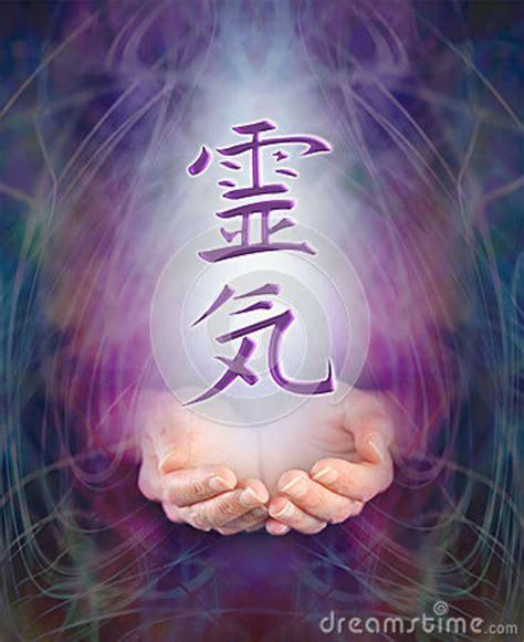 sending reiki healing energy stock photo image