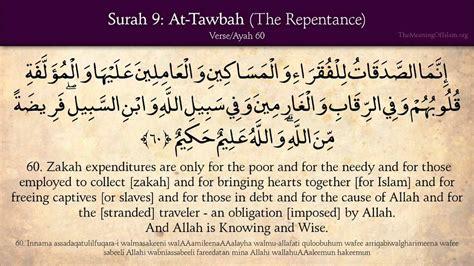 Al Quran Hadis Ma X quran 9 surat at tawbah the repentance arabic and