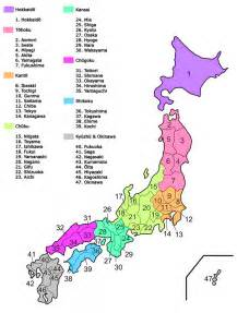 map of japan regions and cities 187 travel around the world