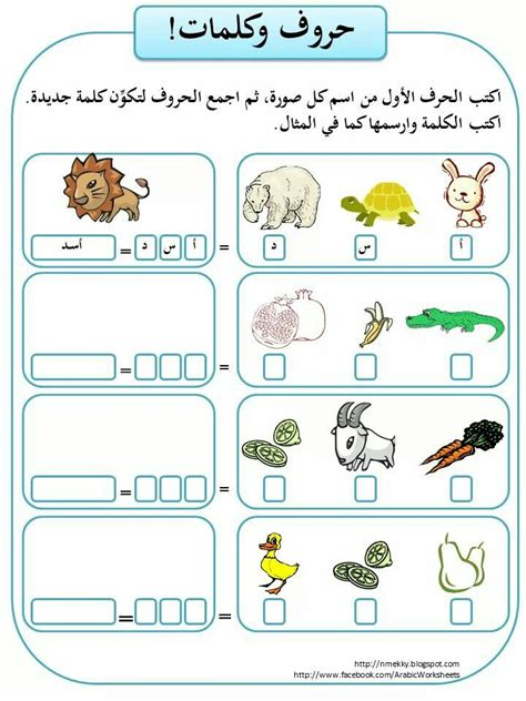 printable urdu worksheets for kindergarten urdu alphabets tracing worksheets printable free
