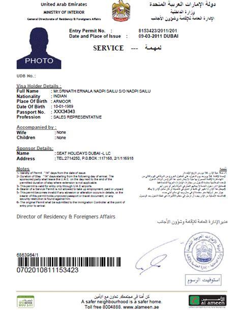 Employment Letter For Dubai Visa Dubai Transit Visa Dubai Transit Visa Sle Dubai Visa Transit Assistance Dubai Visa