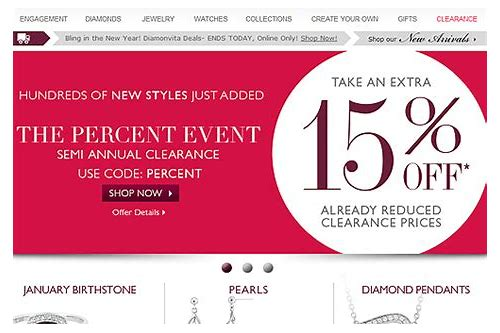 helzberg online coupon codes