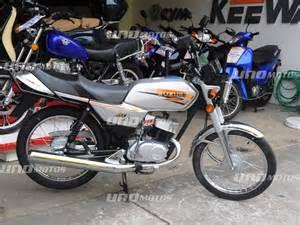 Suzuki Ax 100 Suzuki Ax 100 0km 21 855 En Mercado Libre