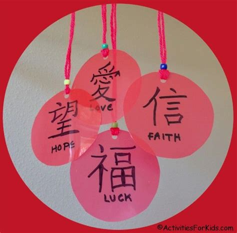 china crafts for 72 best images about new year crafts and