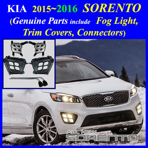 kia fog lights fog light wiring harness for 2016 kia sorento fog free