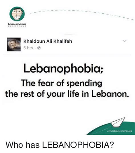 25 best memes about lebanese and life lebanese and life