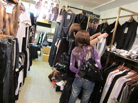 Shinjuku Closet Child by Closet Child Mens Japanese Clothing Fashion Brands