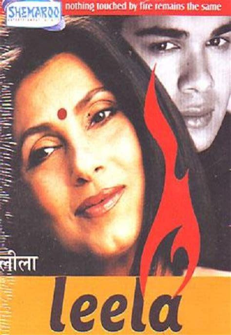 film cinta pertamaku full movie leela 2002 full movie watch online free hindilinks4u to