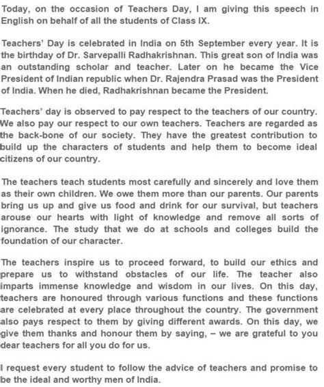 Sle Teachers Day Speech By Students teachers day 2016 speech in images quotes
