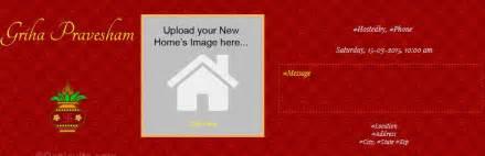free griha pravesh housewarming invitation