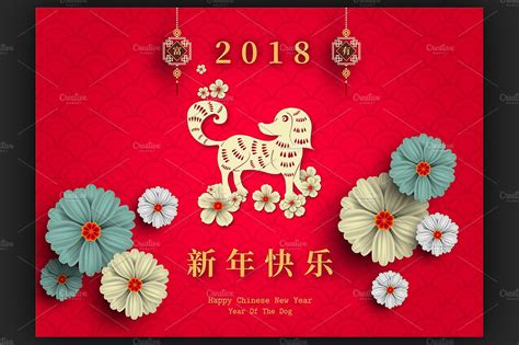 2018 new years cards templates 2018 new year card card templates creative market