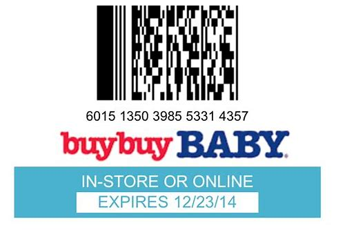 buy buy baby text coupon code