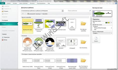 bagas31 microsoft office 2010 download microsoft office 2010 pro plus x86 x64 iso free