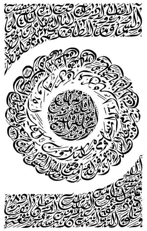 Maxi Arabian Writing 49 best arabic calligraphy images on arabic