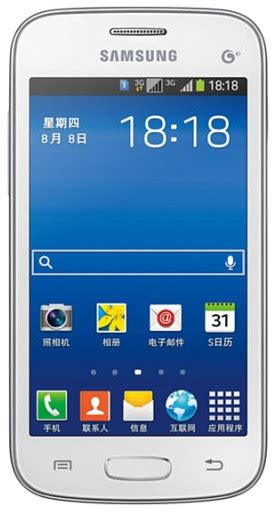 samsung galaxy ace 3 s7278u hard reset code format solution download samsung galaxy ace 3 duos gt s7278u stock firmware