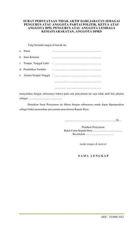 contoh surat rekomendasi calon ketua 28 images contoh surat