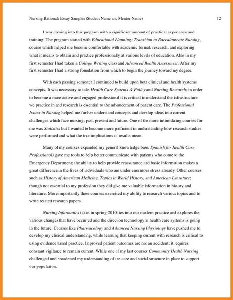 Career Goals Essay by Educational And Career Goals Essay Exles Resume Exles