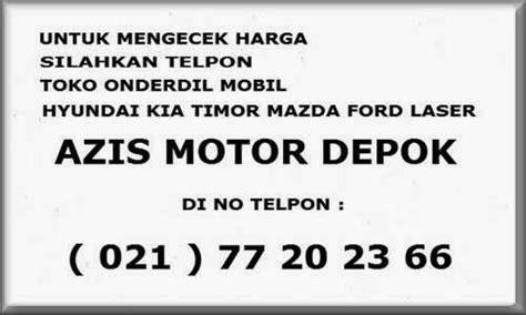 Nap Roda Depan Hyundai Verna Avega Getz 1 nomor dan ukuran laher bearing mobil harga komponen mobil