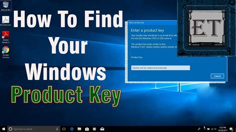 how to find the windows vista product key easy 5 min windows 10 8 1 8 7 kms permanent activator 2017