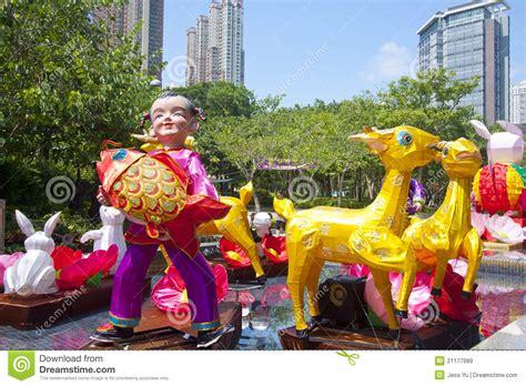 hong kong new year carnival mid autumn lantern carnival in hong kong editorial stock