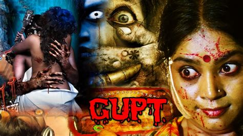 film 2017 hindi download gupt hindi hot romantic movie 2017 hdrip 400mb free