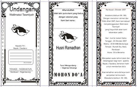 template undangan aqikah download undangan gratis desain undangan pernikahan