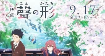 film anime koe no katachi koe no katachi pojawiły się teaser i trailer filmu anime