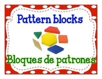 pattern block en espanol math manipulatives bin labels english spanish blue