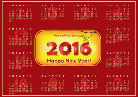 calendar 2016 free year of monkey printable calendar 2016 chinese new year of the monkey