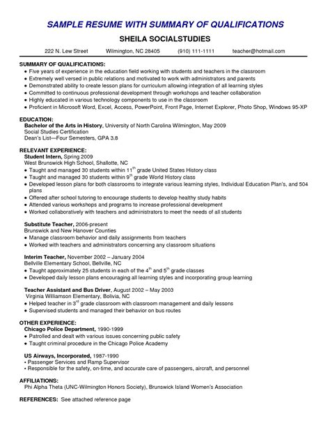 summary of qualifications in resume resume skills summary exles exle of skills summary