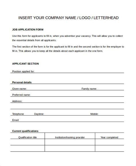 generic job application 8 free word pdf documents
