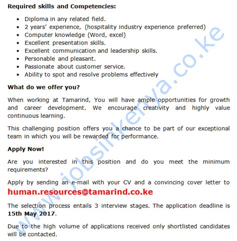 cover letter for gym receptionist job 3990