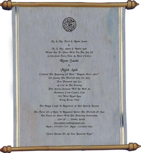 muslim wedding invitations sles muslim marriage invitation card wordings in tamil 28