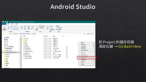 android studio git android studio git in windows