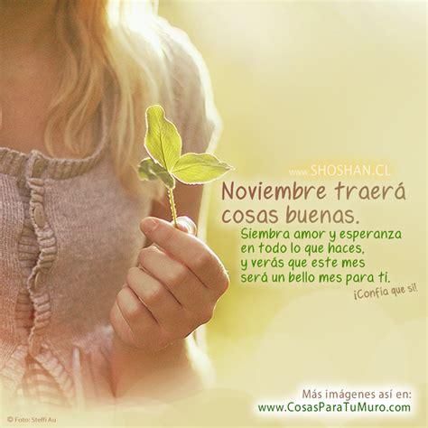 imagenes bienvenido octubre para facebook bienvenido noviembre