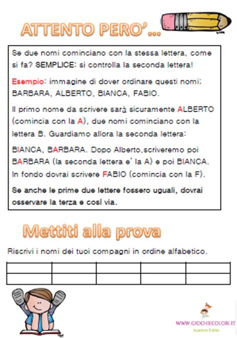 lettere in ordine alfabetico schede ed attivit 224 didattiche maestro fabio per la
