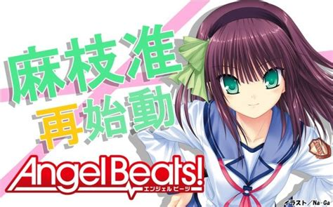 angel beats episode 12 english dubbed watch cartoons
