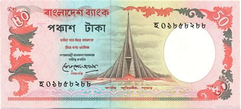 currency converter bd what is the currency of bangladesh gci phone service