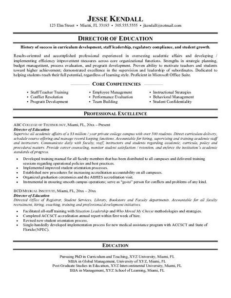 layout of education on a cv higher education resumes best resume collection