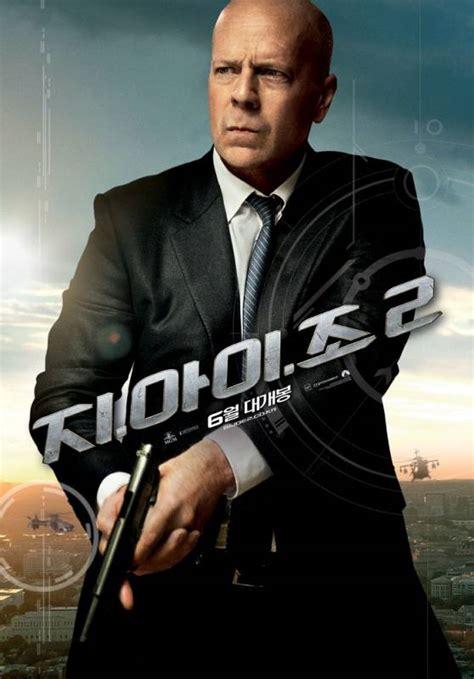 film action bruce willis international g i joe retaliation character posters