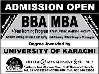 Mba Admission Advertisement by Admission Open For Bba Mba Program In Coms Nazimabad