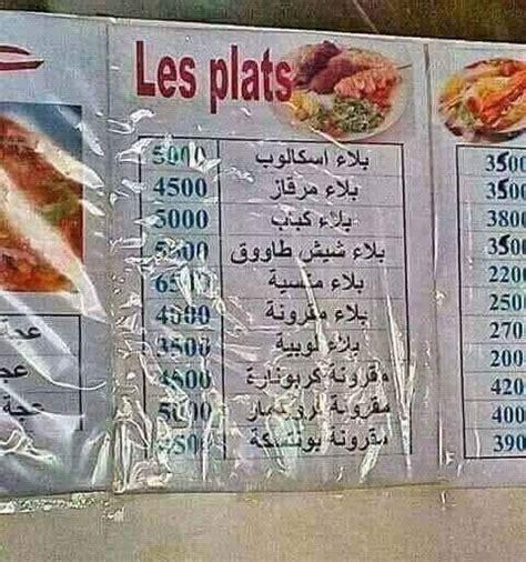 best traduzione best traduction tunisie home