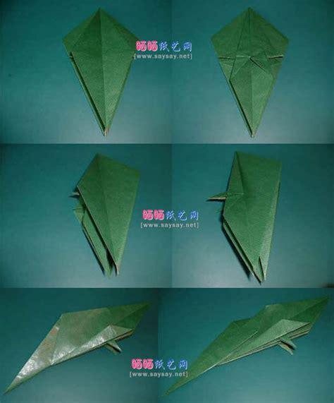 Origami Macaw Parrot Step By Step - juravliki ru