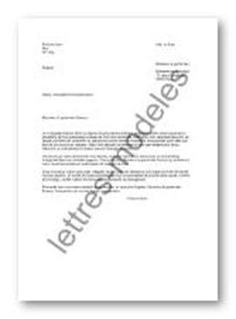 Demande Changement De Nom Lettre Mod 232 Le Et Exemple De Lettres Type Demande De Changement De Nom