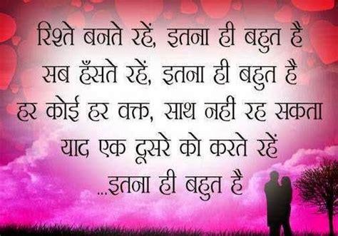hindisayari sadphoto hindi shayari sms hellomasti com