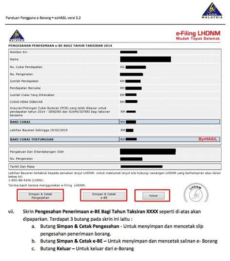lhdn e filing 2014 e filing malaysia 2014 e filing lhdn e filing lhdn