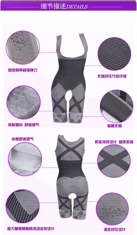 Bamboo Slimming Suit Malaysia fangnaier bamboo charcoal slimming suit