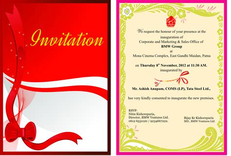 invitation card design and printing invitation cards printing for just rs 170